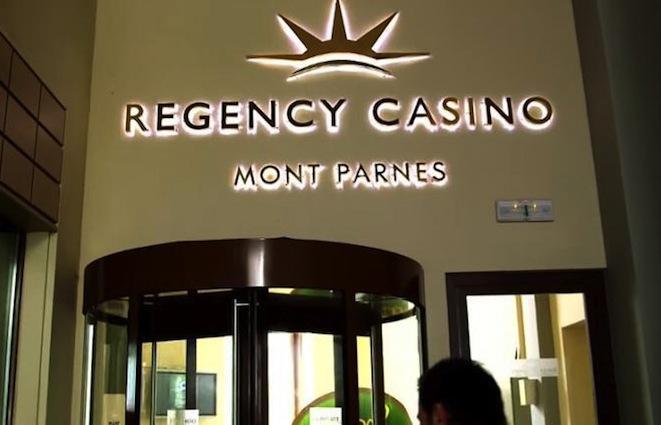 Mont Parnes: Προχωρά το Δημόσιο τις διαδικασίες μετεγκατάστασης