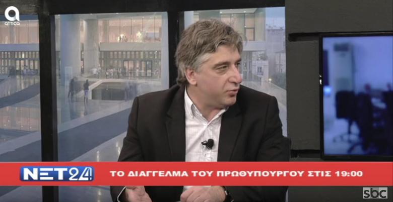 """Ο Γιώργος Αποστολόπουλος στο """"ΝΕΤ24"""" (15/01/2020) με τον Βασίλη Ταλαμάγκα"""