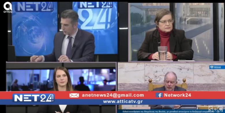 NET24 – 22/1/2020 | Γ. Κορωναίος | SBC TV