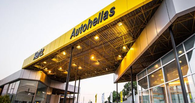 Autohellas: Αναδείχθηκε κορυφαία εταιρεία του κλάδου μίσθωσης και ενοικίασης αυτοκινήτων