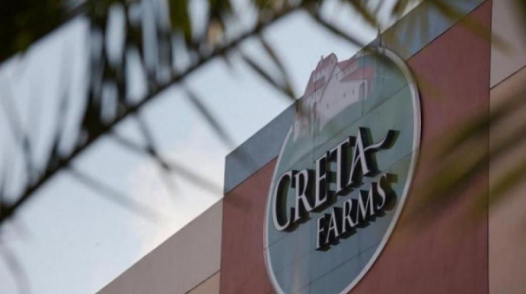 Υπογραφές σήμερα για Creta Farms, νέες καταγγελίες Κ. Δομαζάκη