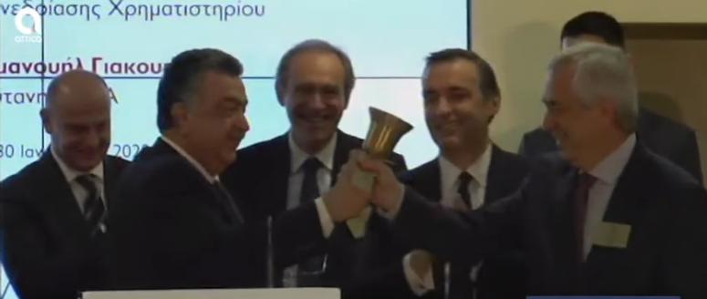 Το Οικονομικό Πανεπιστήμιο Αθηνών χτύπησε το καμπανάκι στο Χρηματιστήριο Αθηνών