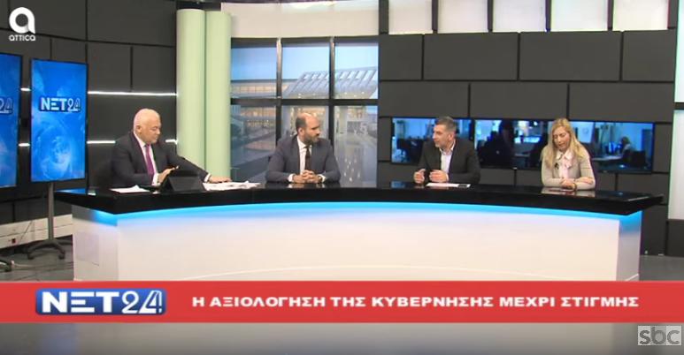"""Ο Δημήτρης Μαρκόπουλος και η Γεωργία Σαδανά στο """"ΝΕΤ24"""" (05/02/2020) με τον Βασίλη Ταλαμάγκα"""
