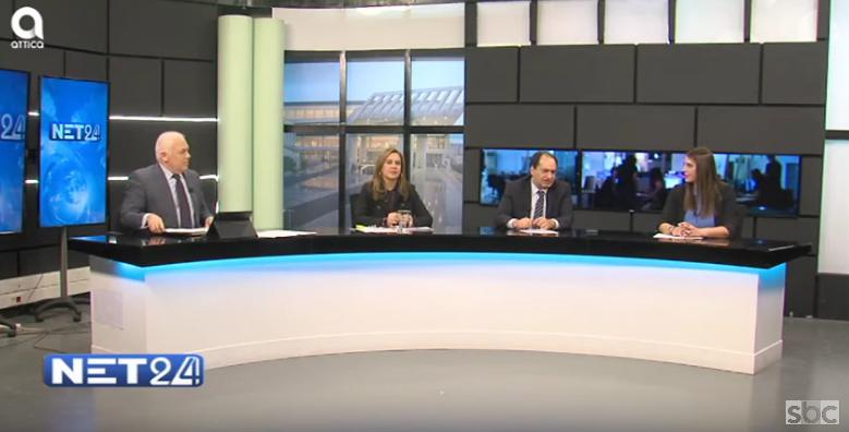 """Η Ζωή Ράπτη και ο Χρήστος Σπίρτζης στο """"ΝΕΤ24"""" (10/02/2020) με τον Βασίλη Ταλαμάγκα"""