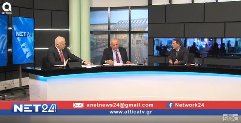 """Ο Σπύρος Σπυρίδωνος και ο Χάρης Παυλίδης στο """"ΝΕΤ24"""" (26/02/2020) με τον Βασίλη Ταλαμάγκα"""