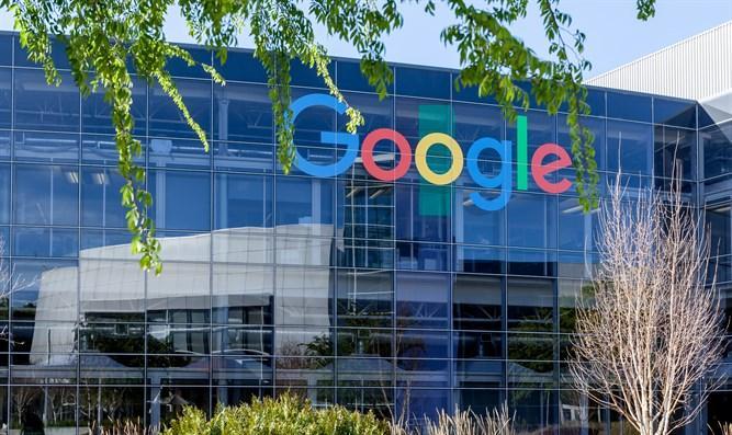 Google: «Έκλεισε» η εξαγορά ύψους 2,6 δισ. δολαρίων της Looker Data Sciences