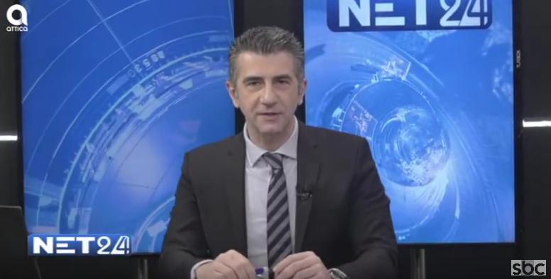 NET24 – 4/3/2020 | Γ. Κορωναίος | SBC TV