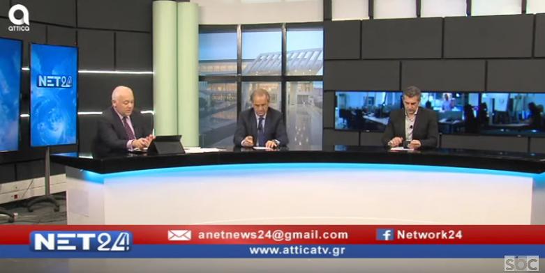 """Ο Χαράλαμπος Γκότσης στο """"ΝΕΤ24"""" (10/03/2020) με τον Βασίλη Ταλαμάγκα"""