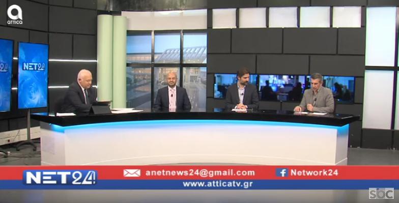 """Ο Ηλίας Τασόπουλος και ο Αλέξανδρος Κλώσσας στο """"ΝΕΤ24"""" (11/03/2020) με τον Βασίλη Ταλαμάγκα"""