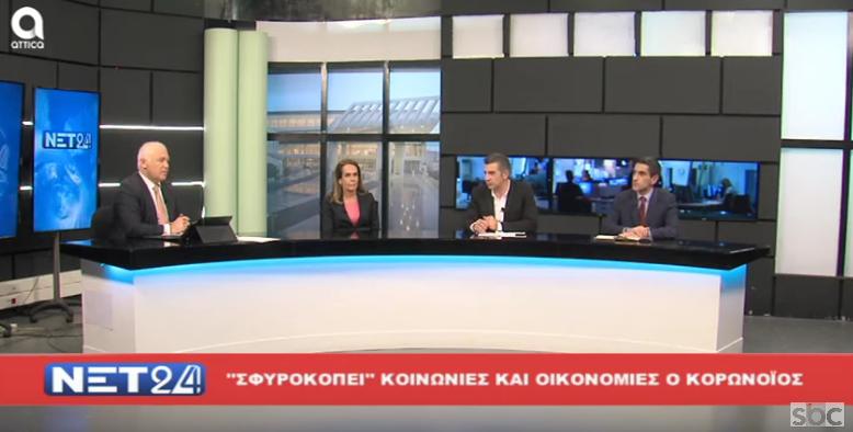 """Η Ελένη Ι. Δούκα και ο Μάνος Οικονομίδης στο """"ΝΕΤ24"""" (12/03/2020) με τον Βασίλη Ταλαμάγκα"""
