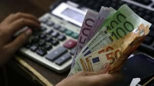 Επιδότηση παγίων δαπανών: Έως 4 Αυγούστου οι αιτήσεις
