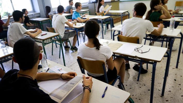 Εκπαιδευτικοί : Βήματα προς τη συνταξιοδότηση