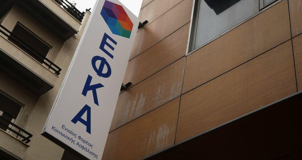 e-ΕΦΚΑ-ΟΑΕΔ-ΟΠΕΚΑ: Εβδομάδα πληρωμών