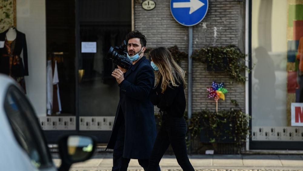 Τέσσερις περιοχές της Ελλάδας σε συναγερμό πανδημίας