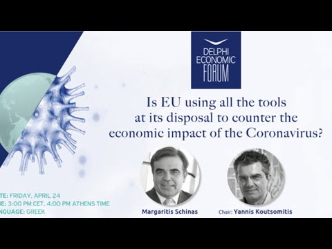 Δείτε ζωντανά τη διαδικτυακή συζήτηση του  Delphi Economic Forum με τον Μ. Σχοινά
