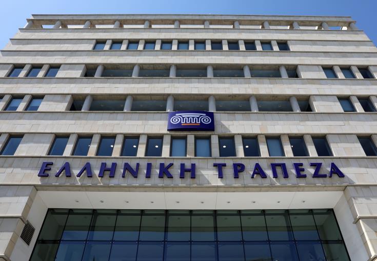 Ελληνική Τράπεζα: Καθαρές ζημιές 2,2 εκατ. ευρώ στο α' τρίμηνο