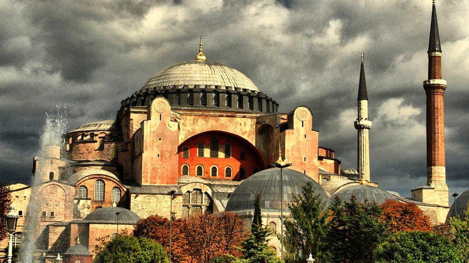 Το τουρκικό ΣτΕ άνοιξε τον δρόμο για μετατροπή της Αγιάς Σοφιάς σε ισλαμικό τέμενος