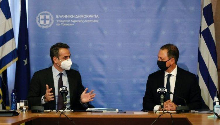 Κυρ. Μητσοτάκης: Ο πρωτογενής τομέας, κεντρικός πυλώνας της αναπτυξιακής στρατηγικής για την επόμενη δεκαετία