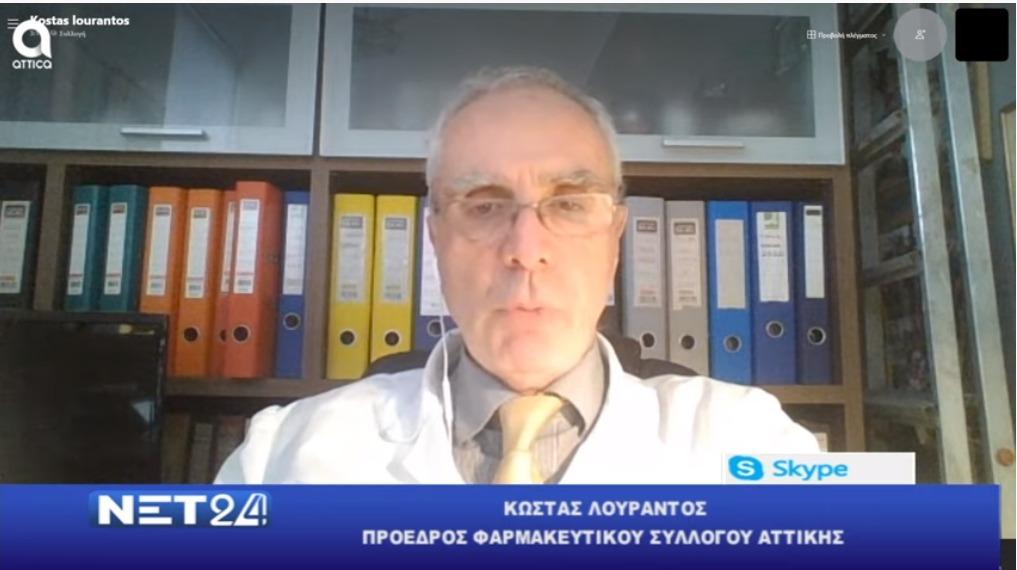Για αλητεία μίλησε ο Κώστας Λουράντος στο Attica