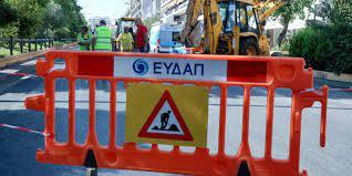 Λεωφόρος Λαυρίου: Ξεκινούν στις αρχές Αυγούστου οι εργασίες κατασκευής αποχετευτικού δικτύου από την ΕΥΔΑΠ. Η κίνηση θα εξυπηρετηθεί από παράλληλες οδούς.